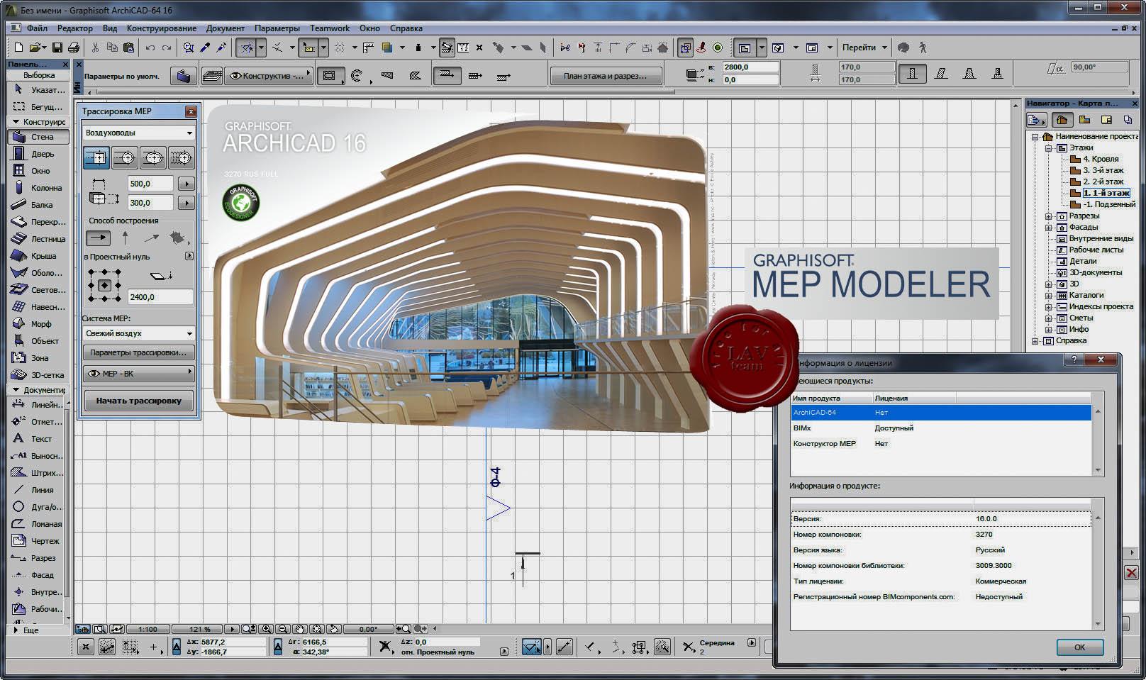 Для моделирования работы internet используется модель модели онлайн липецк